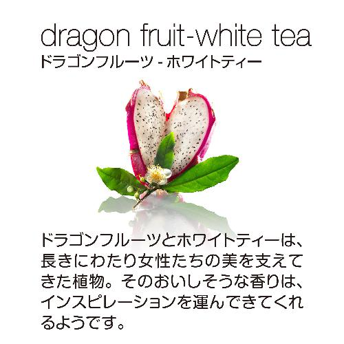 greenland ドラゴンフルーツ ホワイトティー